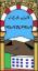 Logo de La Maroma