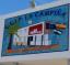 Logo de La Campiña