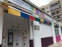 Centro Privado Caracola Antonio Machado de