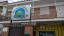 Logo de Montessori Puerto