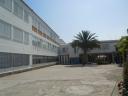 Centro Público Sierra Almijara de