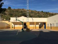 Colegio Carmen Martín Gaite