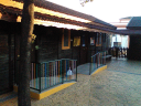 Centro Público Secadero de