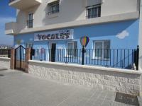 Escuela Infantil Vocales
